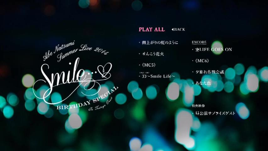 20160809.05.2016 Abe Natsumi - Summer Live 2014 ~Smile...~ Birthday Special (DVD.iso) (JPOP.ru) menu 2.jpg