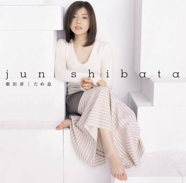 20160811.02.29 Jun Shibata - Tameiki cover.jpg