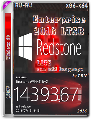 Windows 10 Enterprise 2016 LTSB 14393.67 LITE Can add Language by Lopatkin (x86-x64) (2016) Rus
