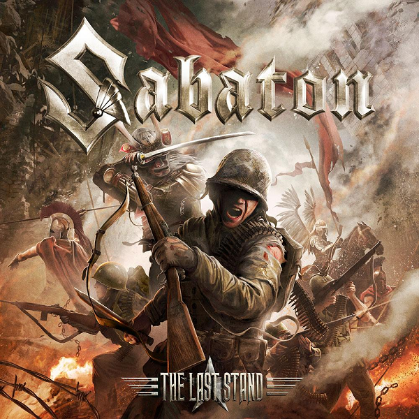 Sabaton - The Last Stand [Limited Edition] (2016) MP3