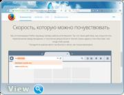 Mozilla Firefox 49.0 beta 5 (x86-x64) (2016) Rus