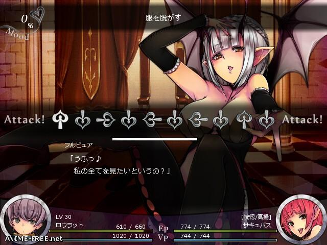 Succubus Rhapsodia [2016] [Cen] [jRPG] [JAP] H-Game