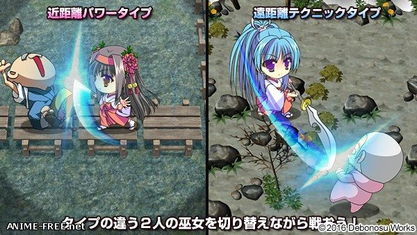 Kagura Houshinka Gouka Kenran [2016] [Cen] [VN, Animation, JRPG, TRPG, 3D] [JAP] H-Game