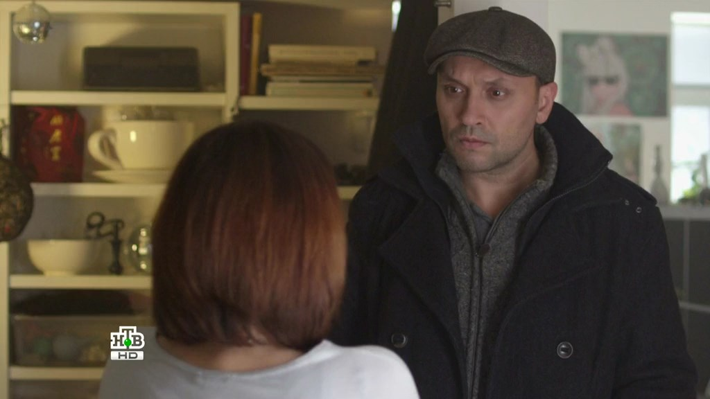 Шаман. Новая угроза / Шаман-3 (3 сезон: 1-10 серии из 32) (2016) HDTVRip-AVC От  R.G.Resident