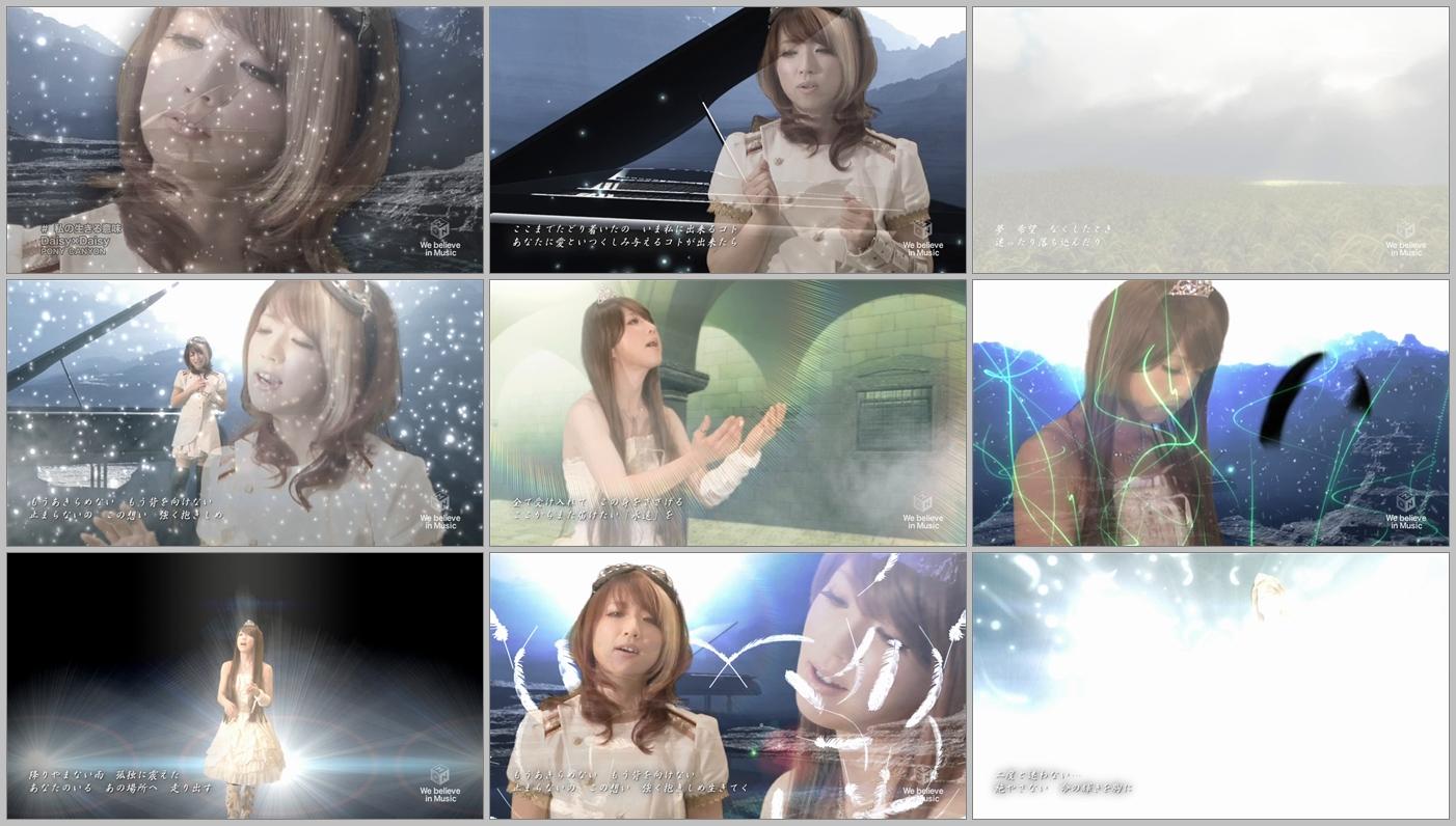 20160908.01.04 Daisy x Daisy - Watashi no Ikiru Imi (PV) (HDTV) (JPOP.ru).ts.jpg