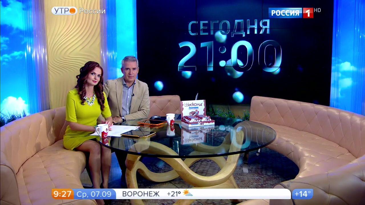 У телеведущих трусики, Засветы русских знаменитостей 27 фотография