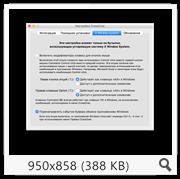 CrossOver 15.3.1 (2016) Multi/Rus