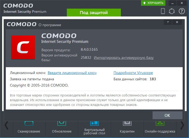 Comodo Internet Security Premium 8.4.0.5165 Final (2016) Multi / �������