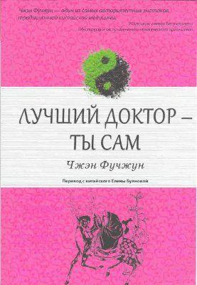 http://i6.imageban.ru/out/2016/09/27/73dfc8a6d542e25544de623dbe27abcf.jpg