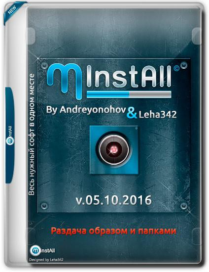 MInstAll v.05.10.2016 (2016) PC By Andreyonohov & Leha342
