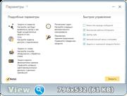 Norton AntiVirus 22.8.0.50 (x86-x64) (2016) Rus