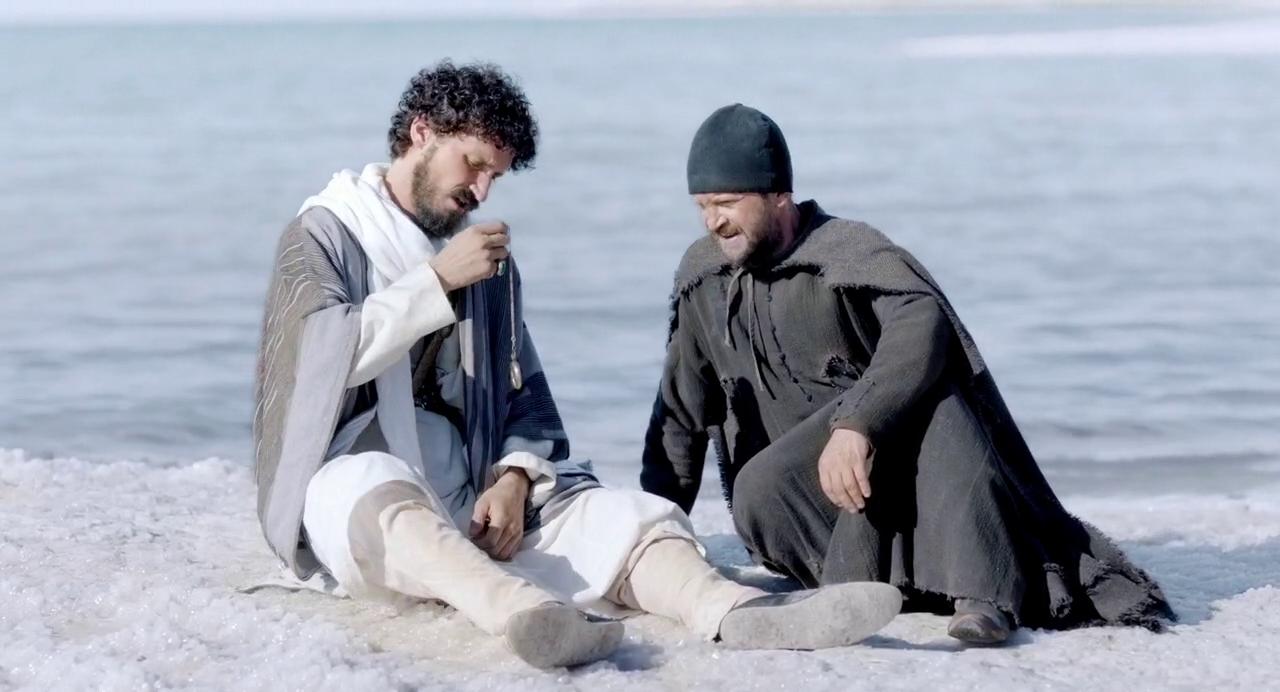 Монах и Бес торрент