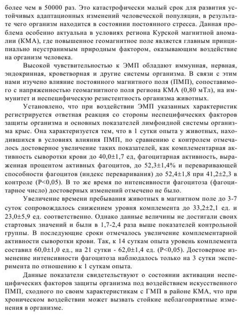 http://i6.imageban.ru/out/2016/10/07/f7d5fa085e410175553ae82419039ccd.jpg