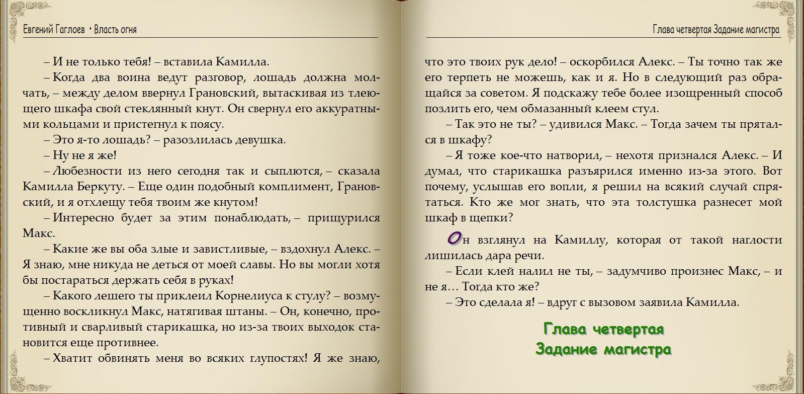 book an economic interpretation of