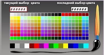 http://i6.imageban.ru/out/2016/10/08/664bac7f7200d34f0bcfbc4f67389fd0.jpg