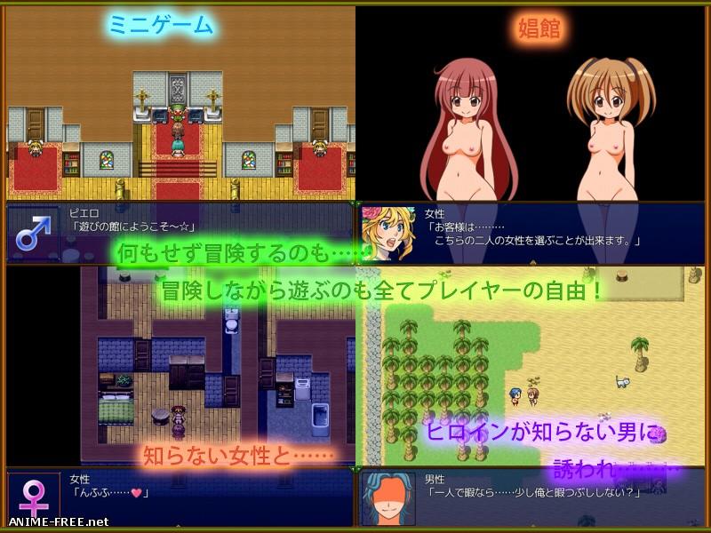 Susumu saki ni aru mono [2016] [Cen] [jRPG] [JAP] H-Game
