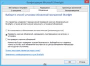 Microsoft Silverlight 5.1.50901.0 Final (x86-x64) (2016) Multi/Rus