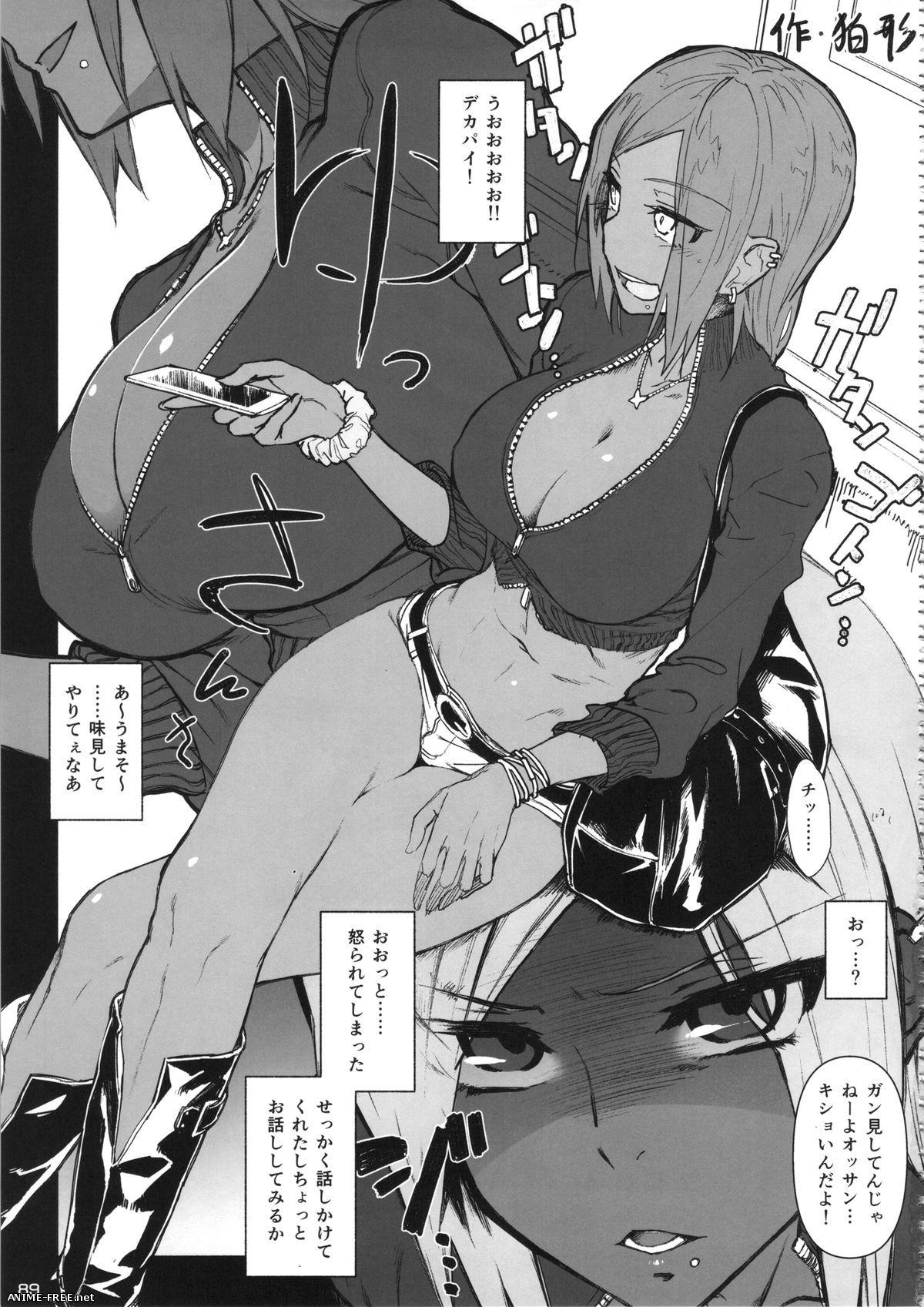 Chinbotsu (Chinbotsu Sunzen) - Сборник хентай манги [Cen] [ENG,JAP] Manga Hentai