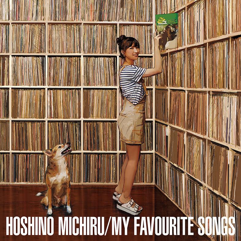 20161014.07.06 Michiru Hoshino - My Favorite Songs cover.jpg