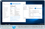 Microsoft Windows 10 Insider Preview Build 10.0.14946 (esd) (x86-x64) (2016) Rus/Eng