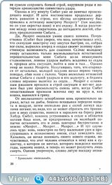 http://i6.imageban.ru/out/2016/10/23/45ce2a536053cb1b43bd0331feb40b8f.jpg