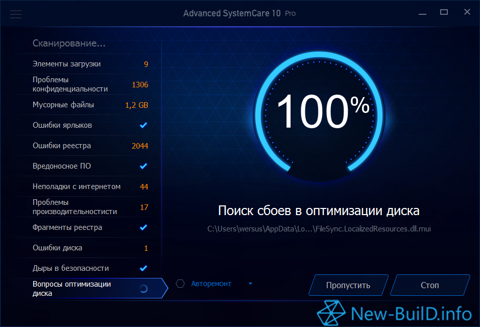 Advanced SystemCare Pro 10.1.0.692 Final