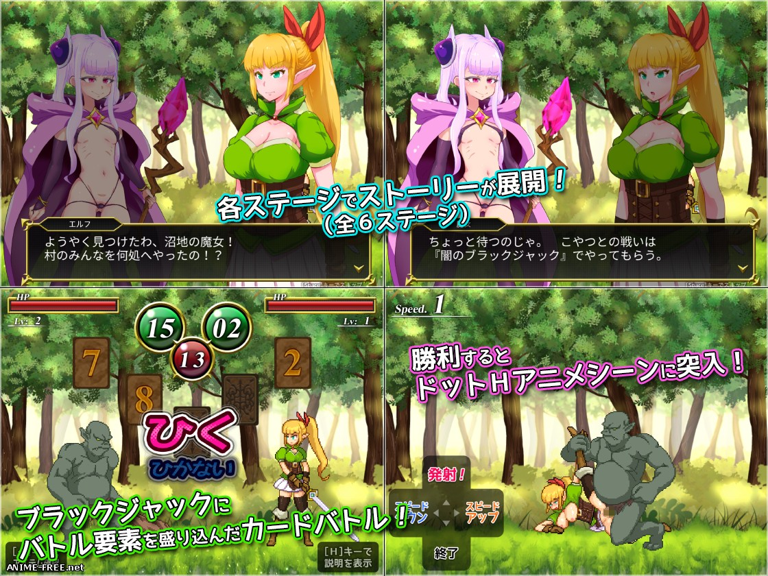 Erufu no kuse ni na ma iki da / Feisty For An Elf [2016] [Cen] [Action, Animation, Dot/Pixel] [JAP] H-Game