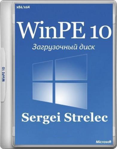 WinPE 10-8 Sergei Strelec [x86/x64/Native x86] v.2016.11.01 (2016) PC