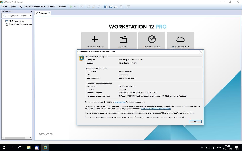 Vmware workstation 12 скачать торрент