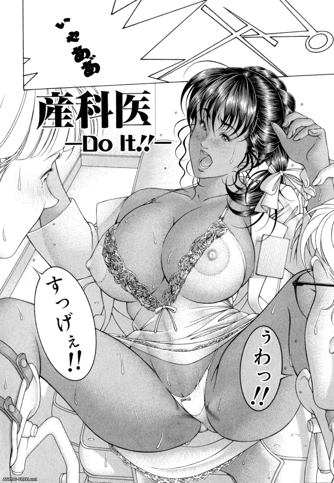 Moriya Makoto / Maeda Takaya / Naruse Yoshimi - Сборник хентай манги [Ptcen] [ENG,JAP,RUS] Manga Hentai