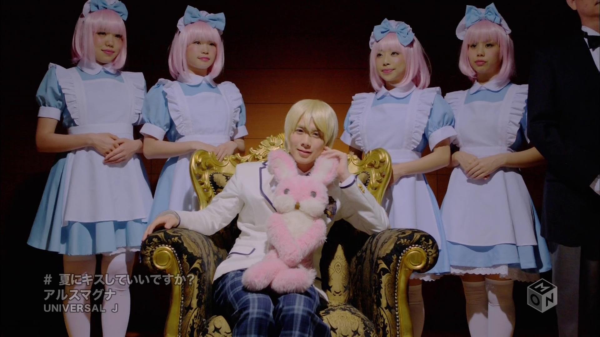 20161116.03.02 ARSMAGNA - Natsu ni Kiss Shite Ii Desuka (PV) (JPOP.ru).ts 1.jpg