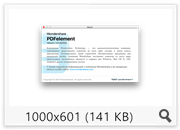 Wondershare PDFelement with OCR 5.6.0 (2016) Multi/Rus