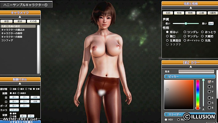 Honey♥Select Party + Studio + StudioNEO(Illusion) [RePack] [2016] [Uncen] [3D, Constructor] [JAP] H-Game
