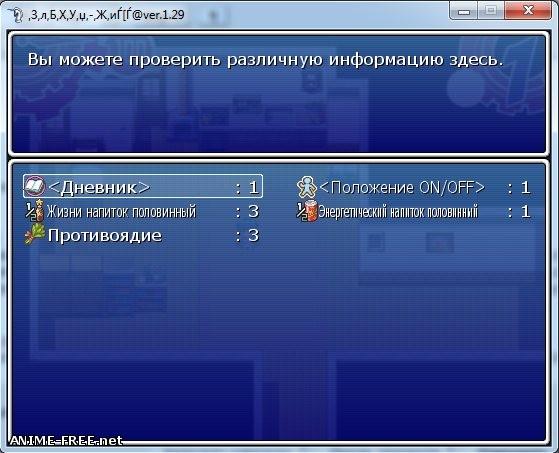 DropFactory / Инкубатор [2013] [Cen] [jRPG] [JAP,ENG,RUS] H-Game