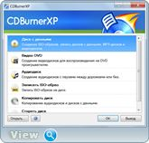 CDBurnerXP 4.5.7.6452 Final + Portable (x86-x64) (2016) Multi/Rus