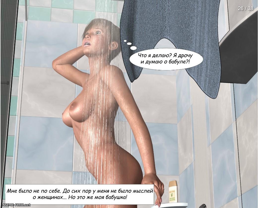 Pinkparticles (Collection) - Сборник комиксов [Uncen] [RUS,ENG,FRA] Porn Comics
