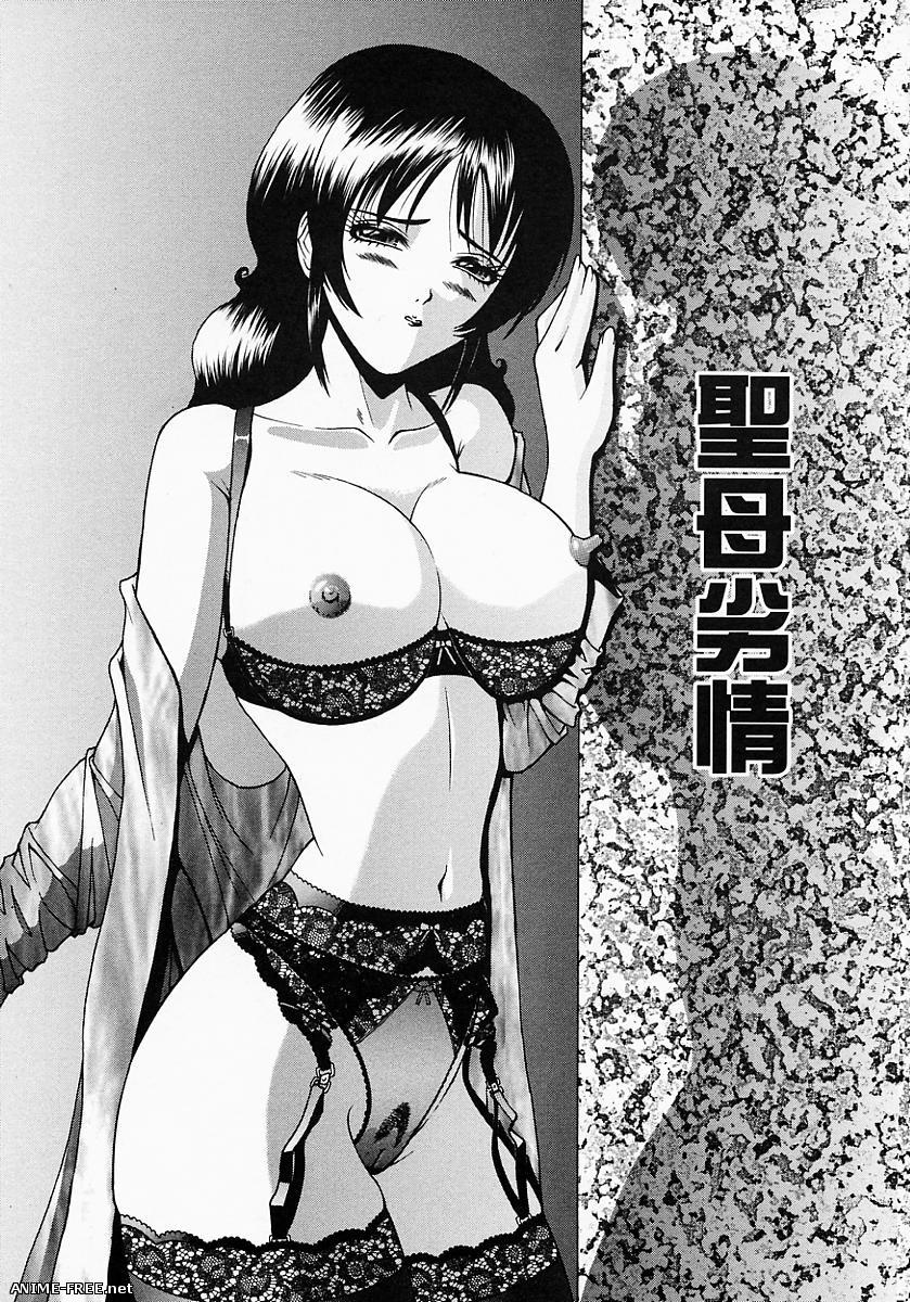 Nishikawa Kou - Сборник хентай манги [Ptсen] [JAP,ENG,RUS] Manga Hentai