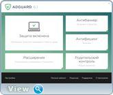 Скачать ключ бесплатно ключ для adguard