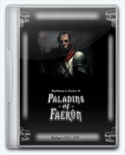 Врата Балдура II: Паладины Фаэруна (1998/2015) [Ru] (1.0.26498/1.0) Mod Lord_Draconis