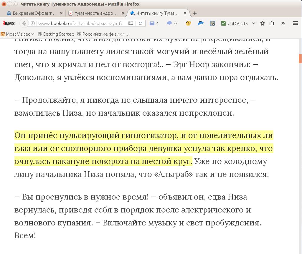 http://i6.imageban.ru/out/2016/12/05/ba2b8a2929325ab4c00bf968cb629304.png