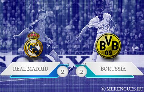 Real Madrid C.F. - BV Borussia Dortmund 2:2