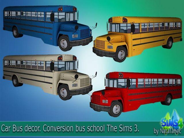 Автомобили и транспорт 585d41b338c0cf5d1e257adf11fd997c