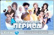 http://i6.imageban.ru/out/2016/12/09/19751d994bf8159ef3d42daf03796dd3.png