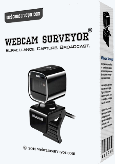 Webcam Surveyor 3.5.0 Build 1028 Final (x86-x64) (2016) Multi/Rus