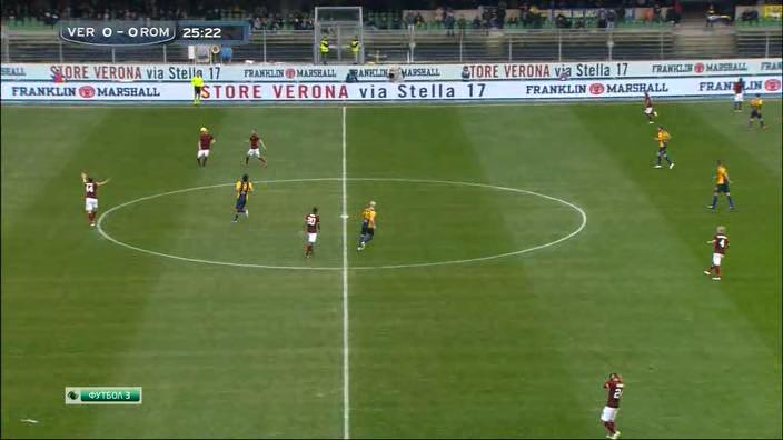 24.Verona [away].0-1 [F. Totti].avi_snapshot_00.00_[2016.12.11_19.56.08].png