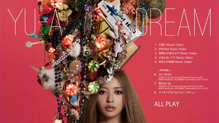20161212.02.06 YU-A - DREAM (DVD) (JPOP.ru) menu.jpg