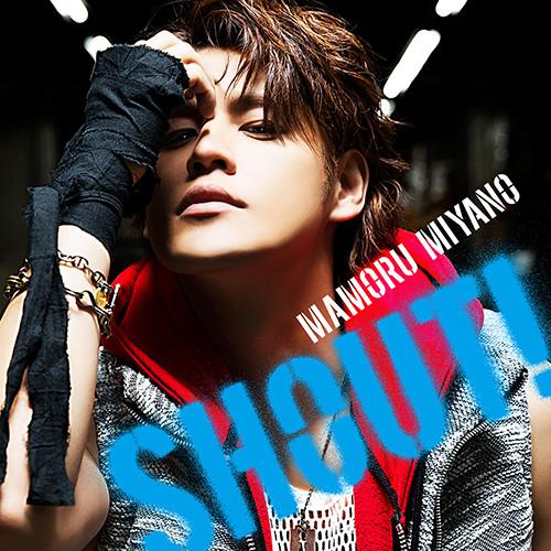 20161213.01.11 Mamoru Miyano - Shout! cover.jpg