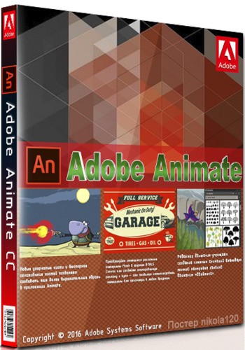 Adobe Animate CC 2017 v16.1.0 / Update 2 / m0nkrus ® / ~rus-eng~