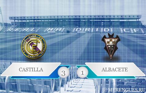 Real Madrid Castilla - Albacete Balompie 3:1