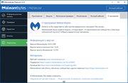Malwarebytes Anti-Malware Premium 3.0.5.1299 RePack by KpoJIuK (x86-x64) (2016) Multi/Rus